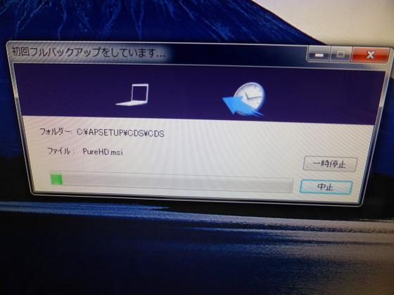 201506082