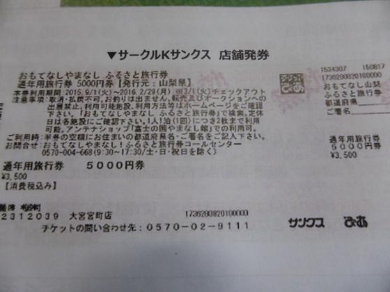 201509307